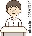 男子 学生 教室のイラスト 22391310
