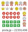 メダル ランキング ベクターのイラスト 22391496