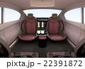 自動運転車のインテリアイメージ。上質なインテリアに回転可能なシートでくつろぎ空間を作る 22391872