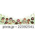子供と世界の平和 地球の仲間 外国人 22392541