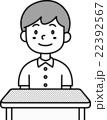 男子 学生 教室のイラスト 22392567
