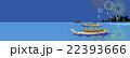 屋形船 22393666