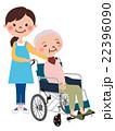介護 車椅子 ヘルパーのイラスト 22396090