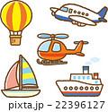 乗り物イラスト素材セット【空と海の乗り物】 22396127