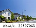 新築住宅が並ぶ新しい町並み 22397083
