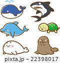 海の生き物イラスト素材セット 22398017