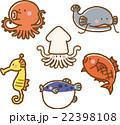 海の生き物イラスト素材セット2 22398108