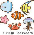 海の生き物イラスト素材セット3 22398270
