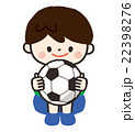 しゃがむ サッカー 子供のイラスト 22398276