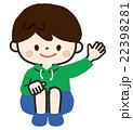 しゃがむ 子供 男の子のイラスト 22398281