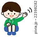 しゃがむ 子供 男の子のイラスト 22398282