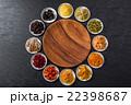 きれいなドライフルーツ Beautiful dried fruit 22398687