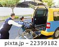 助ける バン 車いすの写真 22399182