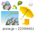 梅雨素材集 22399401