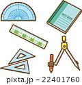 文房具イラスト素材セット【算数】 22401760