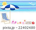 夏 リゾート ビーチパラソルのイラスト 22402480