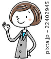スーツ 女性 ビジネスウーマンのイラスト 22402945