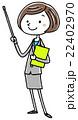 イラスト素材:ビジネス スーツの女性 説明 22402970