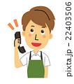 店員【三頭身・シリーズ】 22403506