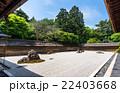 京都 世界遺産 龍安寺 22403668
