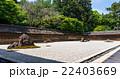 京都 世界遺産 龍安寺 22403669
