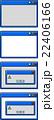 ソフト画面 22406166