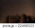 星空 22406523
