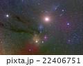 さそり座 アンタレス付近 火星、土星接近 22406751