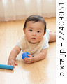10 months old 22409051