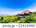 京都 世界遺産 清水寺 22410492