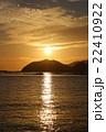 宿毛県立自然公園から見た夕景 22410922
