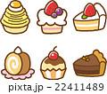 お菓子イラスト素材セット【ケーキ】 22411489