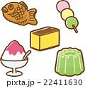 お菓子イラスト素材セット【和菓子】 22411630