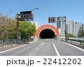 乃木坂トンネル 22412202