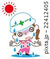 熱中症 土木女子 22412405