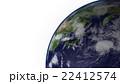 地球 惑星 3DCGのイラスト 22412574