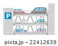 立体駐車場【乗り物・シリーズ】 22412639