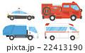 車のセット【乗り物・シリーズ】 22413190