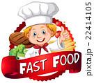 シェフ 料理人 食のイラスト 22414105