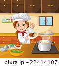 シェフ 料理人 女性のイラスト 22414107