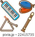 楽器イラスト素材セット3 22415735