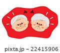 熱中症 高齢者 脱水症状のイラスト 22415906