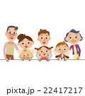 仲良し 三世代家族 笑顔のイラスト 22417217