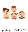 仲良し 親子 ベクターのイラスト 22417218