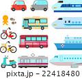 乗物、交通手段のイラストセット 22418480