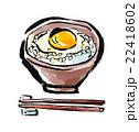 筆描き 食品 卵かけご飯 TKG 22418602