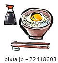 筆描き 食品 卵かけご飯 TKG 22418603