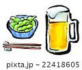 筆描き 食品 ビール つまみ 22418605