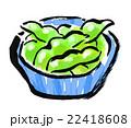 筆描き 食品 枝豆  22418608