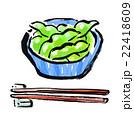 筆描き 食品 枝豆  22418609